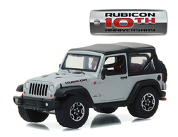 2013 jeep wrangler rubicon 10th anniversary edition model trucks a8cb9dc6 0bfe 4ebc 897d e7733c9868dd medium