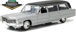 1966 cadillac sands limousine model cars b7593bfc 4eef 4e02 91c6 8d9d973df69c medium