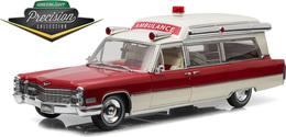 1966 cadillac sands high top ambulance model trucks b28c38a2 dfee 4167 94ff 93023c805ef5 medium