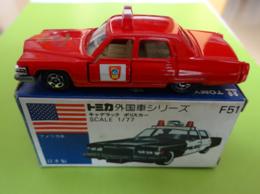 Cadillac fleetwood brougham patrol car model cars 3eb699da 6470 4190 8c6c a9dd75899199 medium