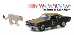 1969 chevrolet chevelle with cougar figure model cars 52e0a1bd 2056 49f4 bbd0 f1ad8f7adaa1 medium
