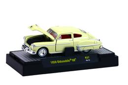 1950 oldsmobile 88 model cars f6096a2d 2444 4b20 afcc 9bb2548e3c6a medium