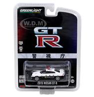 2015 Nissan GT-R (R35) | Model Cars