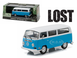 1971 volkswagen type 2 dharma van model trucks e0dde19d dc36 4496 b52c 45b4f852accf medium