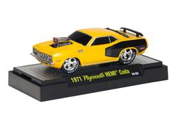 1971 plymouth hemi cuda model cars 8f268b97 5f28 4b55 8eda ed39b9d7d92f medium