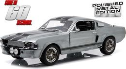 1967 ford mustang coupe %2522eleanor%2522 model cars 2baae797 00f4 411a 8a68 48a0453eacf7 medium