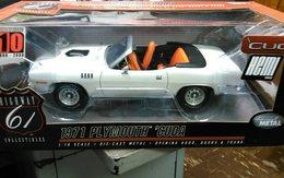 1971 plymouth cuda hemi model cars ccc72834 5384 485f 9efd 9225f8466566 medium