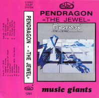 Pendragon The Jewel MC Cassette Elbo PL | Audio Recordings (CDs, Vinyl, etc.)