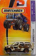 Ford Expedition | Model Trucks | International Card - Dark Brown Wheels Variation