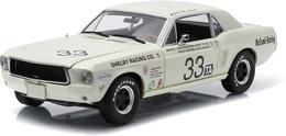 1967 ford shelby mustang model racing cars a61a6848 a5d4 4da9 8d7c 3e9fd762f3ae medium
