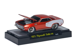 1971 plymouth cuda model cars bb20eb0d d9e8 4823 a245 8dd2f5e80678 medium