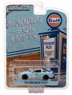 2012 ford shelby gt500 model cars ef6e5894 85e9 4679 98a0 2ddb103477b7 medium
