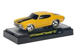 1970 chevrolet chevelle ss model cars 35877e39 148a 4709 816a eedadea6c553 medium