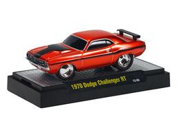 1970 dodge challenger r%252ft model cars 725d6391 dbea 48f6 89f0 1f9140cbcc84 medium