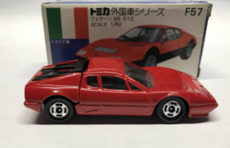 Ferrari 512bb model cars 20e44291 9f9d 476f 8338 502217f45af4 medium