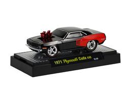 1971 plymouth cuda model cars 054449ec 8d33 4ef7 bb55 6fe64aa4d66d medium