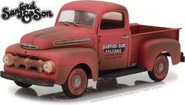 1952 ford f 1 pickup model trucks f0ac11b4 3ba1 4f85 923e da2f88f525af medium