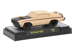 1970 buick gsx super model cars 5b56e807 9ac6 4a57 89b7 eb2327e26e25 medium