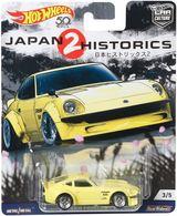 Nissan fairlady z model cars dd762d8d d9a5 4bea a63e 232981feb984 medium