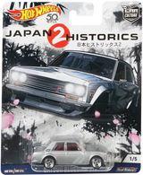 Datsun bluebird 510 model cars e2c8ee3f aef1 40a7 9813 1cb0ced23ae6 medium