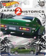 Nissan laurel 2000 sgx model cars 9b677849 6c70 45e2 a9f8 7d56840f866a medium