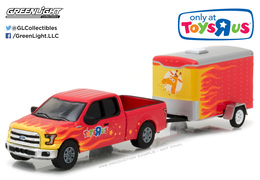 Ford F-150 With Small Cargo Trailer | Model Vehicle Sets