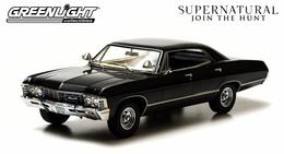 1967 chevrolet impala sport sedan model cars 547fbca5 9fcf 4a79 bfd0 ca2d61cf7324 medium