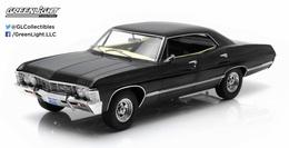 1967 chevrolet impala sport sedan model cars 39eb6ba7 4064 42a0 86e0 c4f6796afeed medium