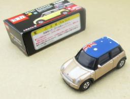 Mini cooper model cars 7a3ad0b8 5f84 43e2 bc01 e45fe819d6c6 medium