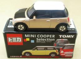 Mini cooper model cars 78d667d9 025f 42a9 bbf6 86e3665e760f medium