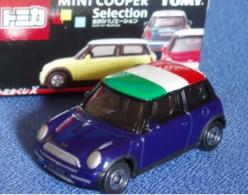 Mini cooper model cars 284dc8ec 8e54 46f4 bcf2 9a8a7a020d0d medium