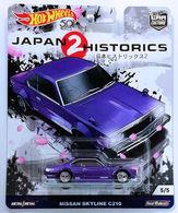 Nissan skyline c210 model cars e8adb60c 44b4 465f 9812 feb38cb6119a medium