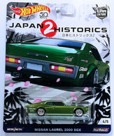 Nissan laurel 2000 sgx model cars 67ddf014 b21d 4395 9b3f 227b3f2d6139 medium