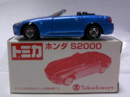 Honda s2000 model cars 75c284ff 9ffa 4931 b31c ee0701a937bb medium