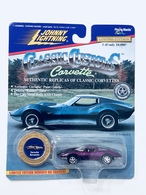 Corvette aerovette model cars 6e320cb1 7e0b 4aa8 b1db 6aabd6047fdf medium