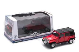 2014 jeep wrangler unlimited freedom edition model cars 07a329e8 51fb 44e3 86ae b1f7acd86a8f medium