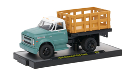 1970 Chevrolet C60 Truck | Model Trucks