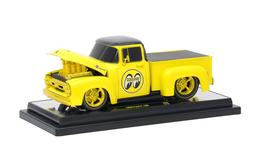 1956 ford f 100 model trucks 1a8c3b36 47a5 45f4 b208 970f3fe57939 medium