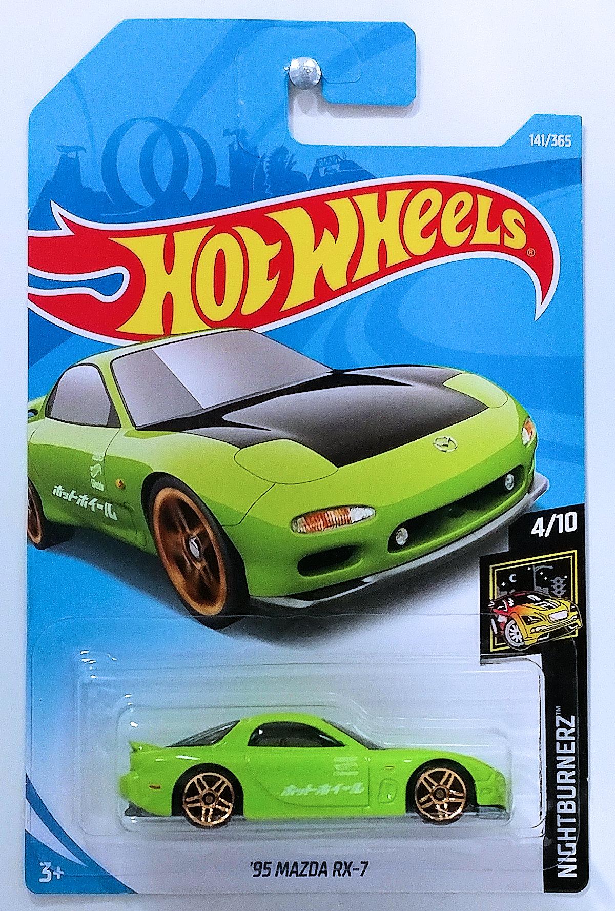 U002795 Mazda RX 7 | Model Cars | HobbyDB