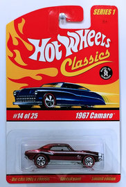1967 Camaro | Model Cars | HW 2005 - Classics Series 1 # 14 of 25 - 1967 Camaro - Spectraflame Dark Red - 7 Spokes with Redlines