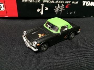 Honda S800 M | Model Cars
