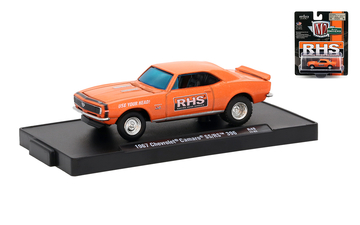 1967 Chevrolet Camaro SS/RS 396 | Model Cars