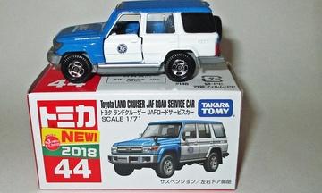 Toyota Land Cruiser JAF | Model Cars