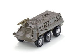 Panzer Armoured Reconnaissance Tank | Model Military Tanks & Armored Vehicles