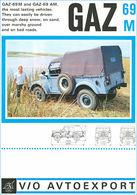 GAZ 69 M | Print Ads