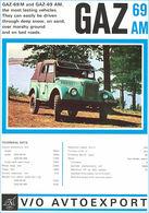 GAZ 69 AM | Print Ads