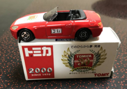 Honda s2000 model cars df268d4e 720a 45f2 8fcf 109632014768 medium
