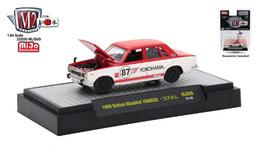 1969 Datsun Bluebird 1600SSS | Model Cars