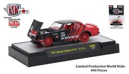 1971 Nissan Skyline GT-R | Model Cars