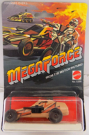 Megadestroyer 1 model cars baf72c8b edff 4c71 9662 89158fec6777 medium